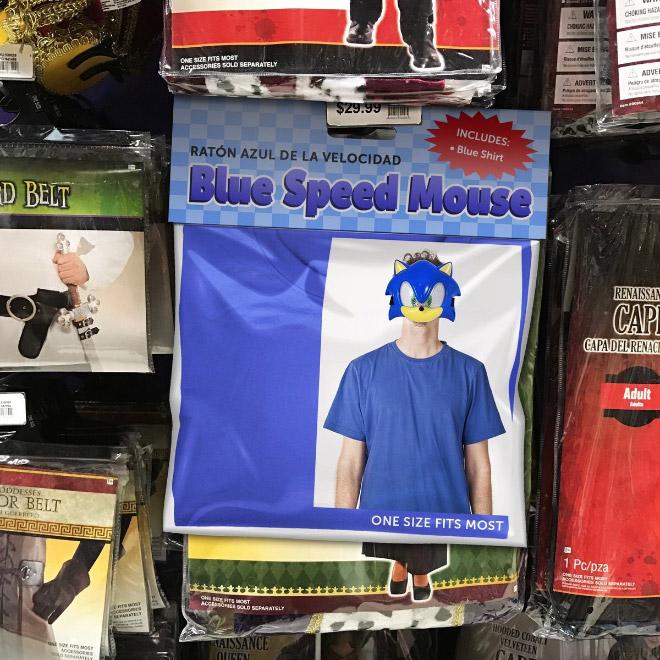 Sonic Halloween costume.