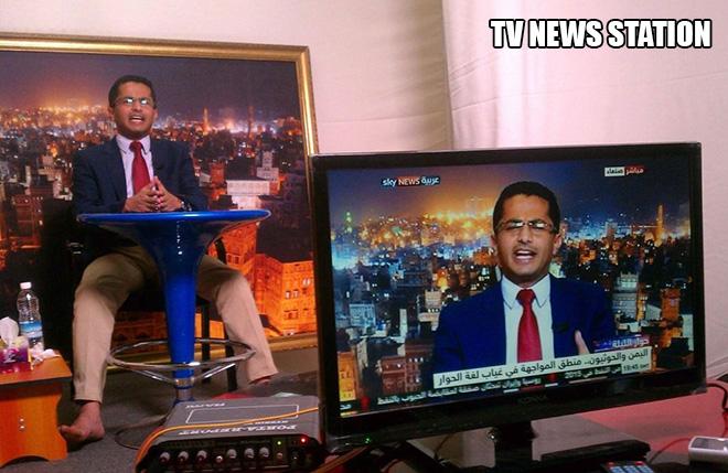 Fake TV news room.