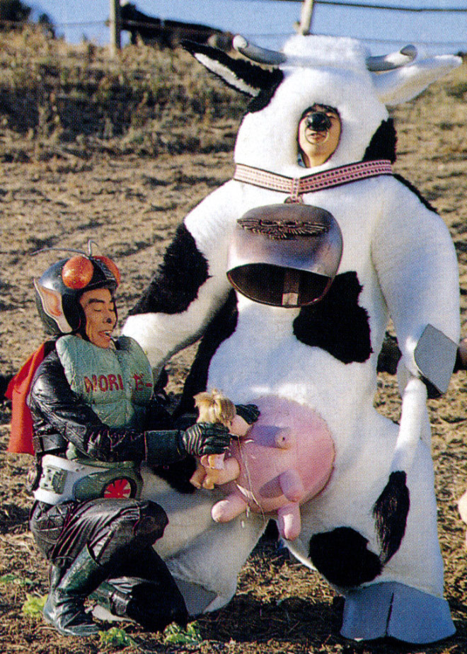 Japan is a really strange country...